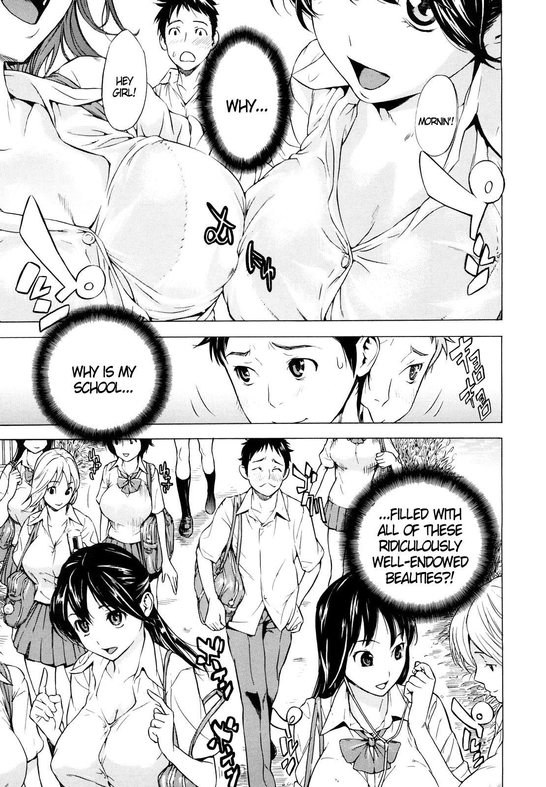 Houkago Oppai Club 0