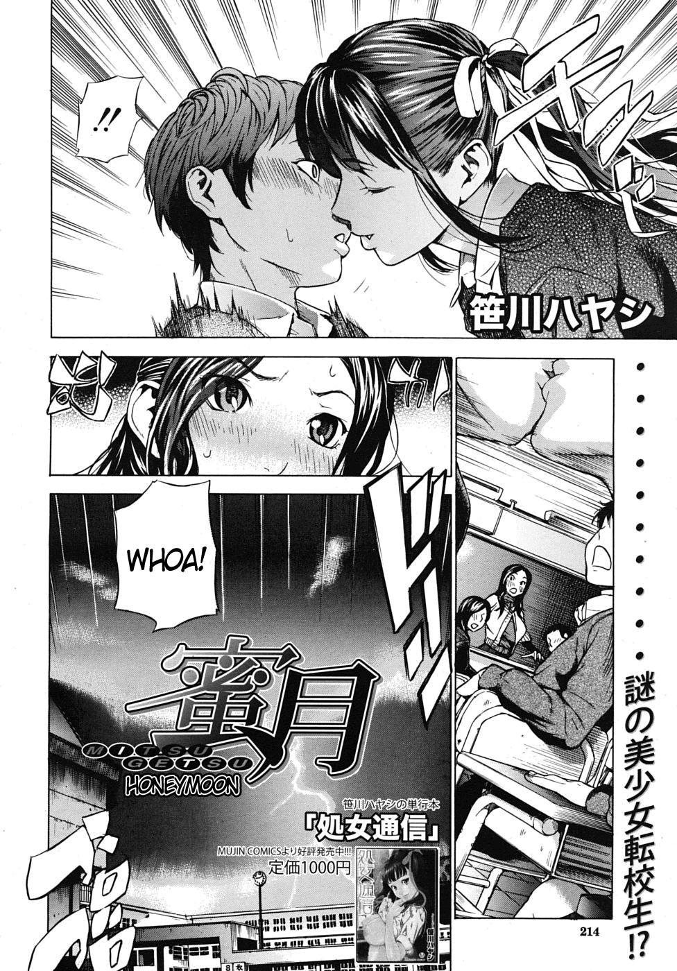 [Sasagawa Hayashi] Zutto Isshoni - Our Eternity Love Ch. 2-6 [English] [DGB] 27