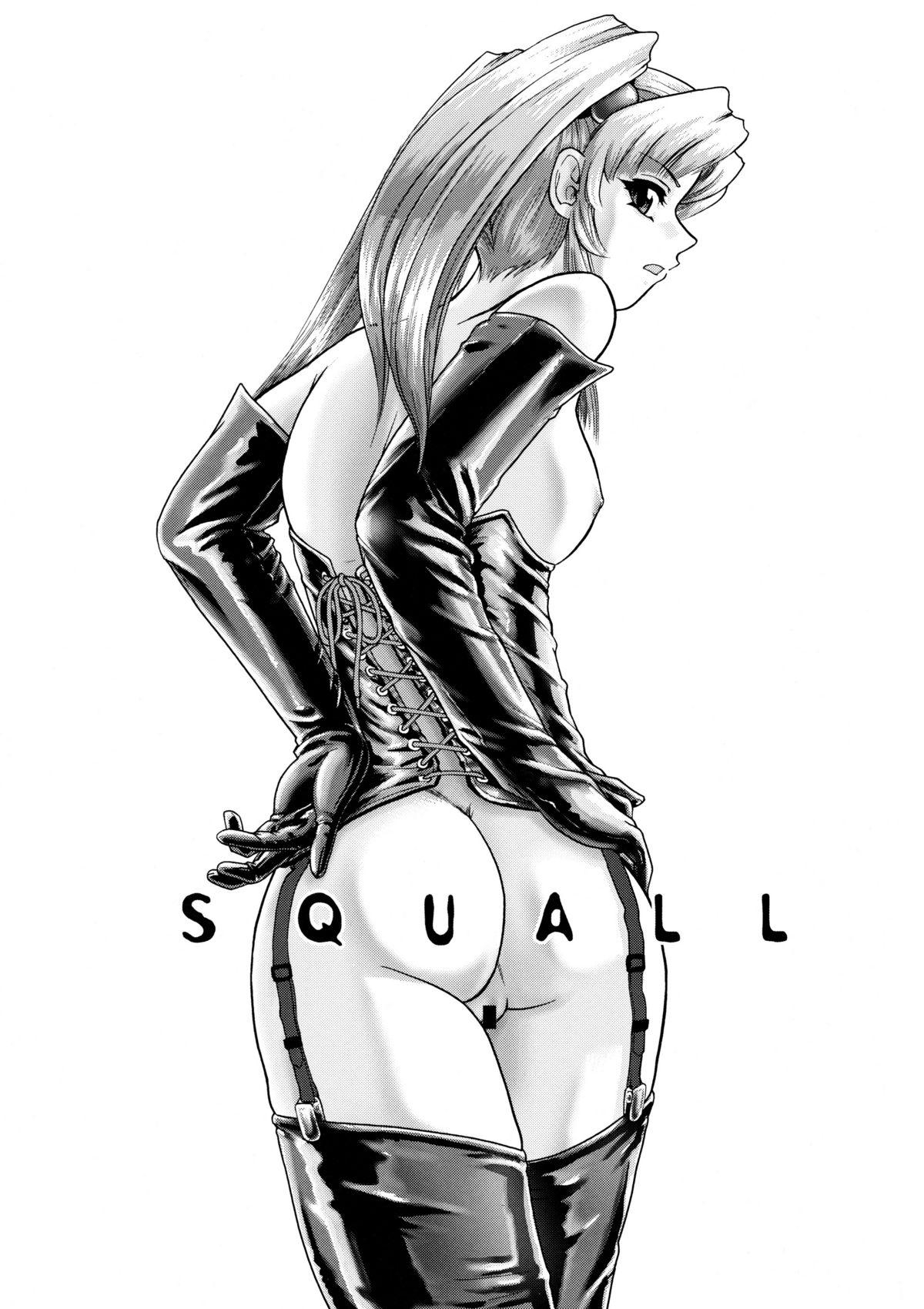 Squall 1