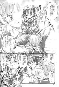 Keyless Children 6