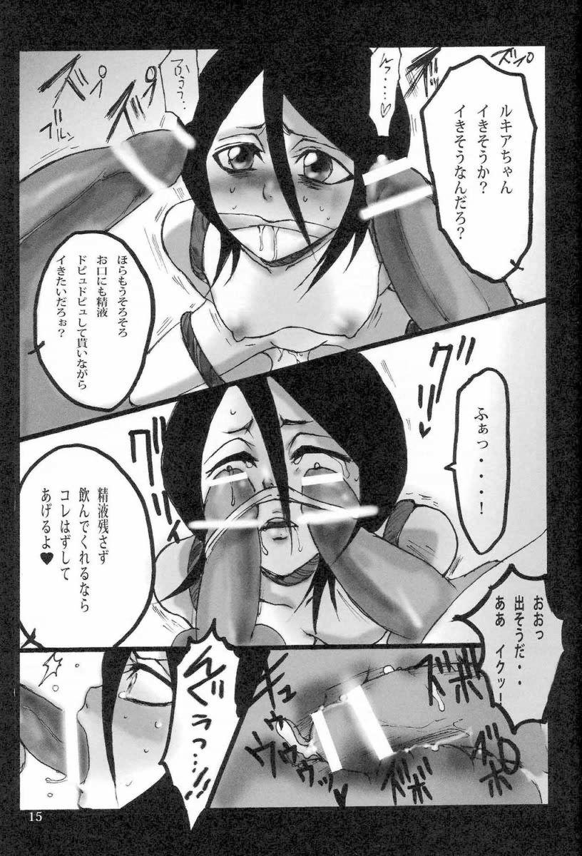 Kuchiki Rukia Kinbaku 13