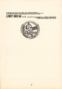 Limit Break Lv.2 1