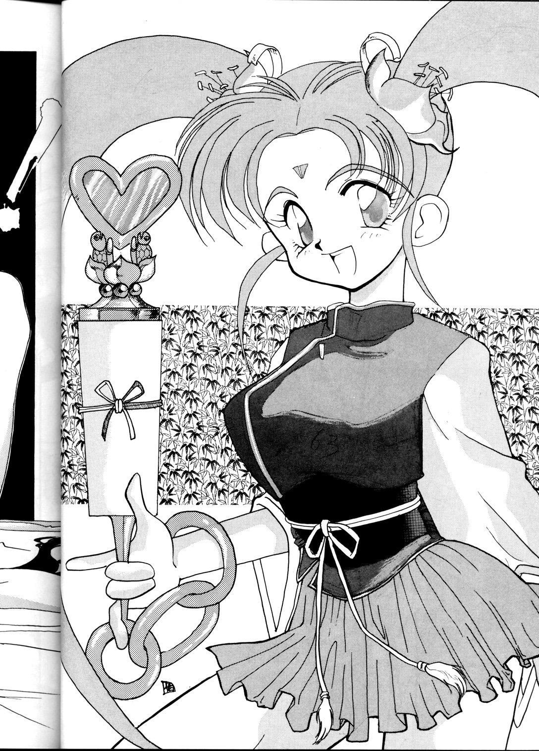 Tenchi Muyou! Sample Vol 6 22