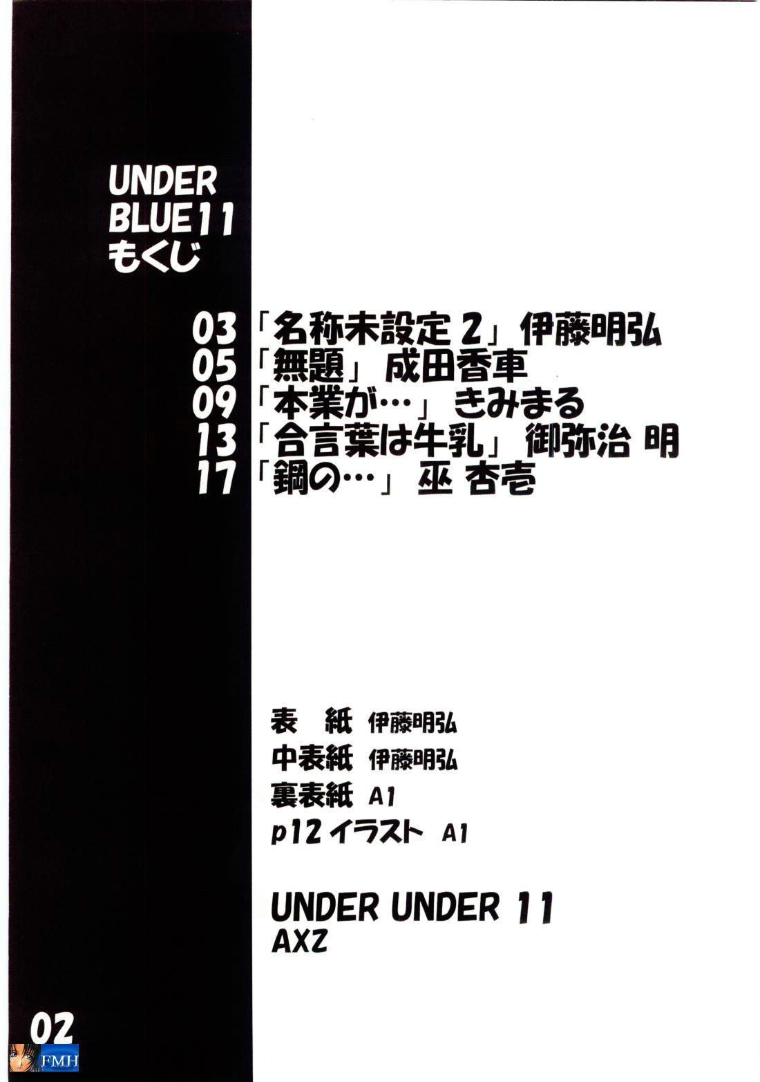 Under Blue 11 2