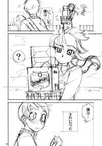 Angel's stroke 34 Kusanagi Tonbo Chotto H na Rakugaki Shuu 2 4