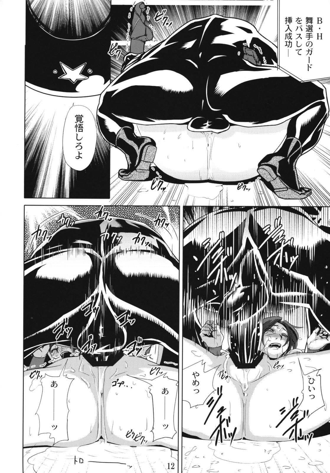 Yojigen Sappou Combi vs Shiranui Mai Round 2 10