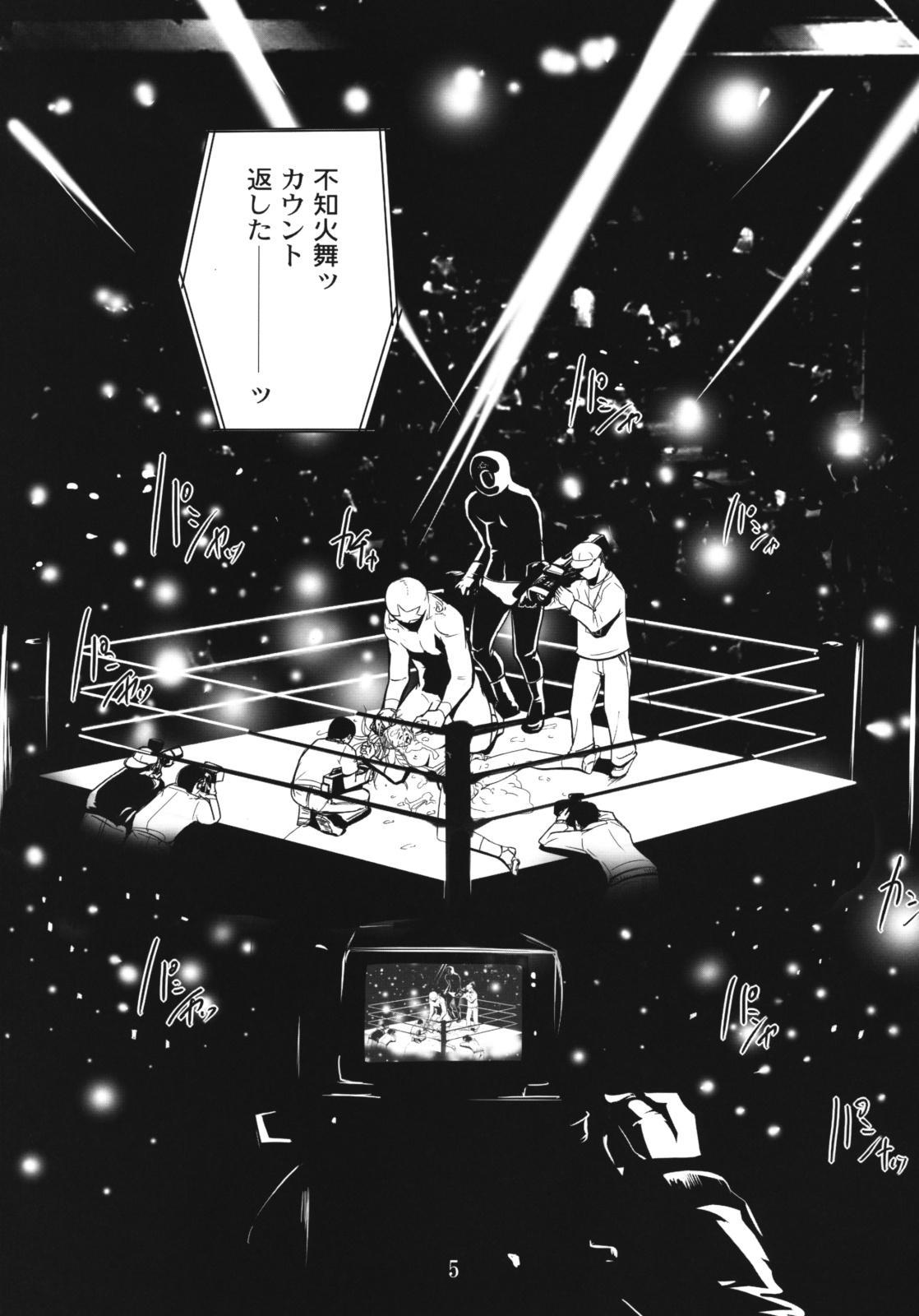 Yojigen Sappou Combi vs Shiranui Mai Round 2 3