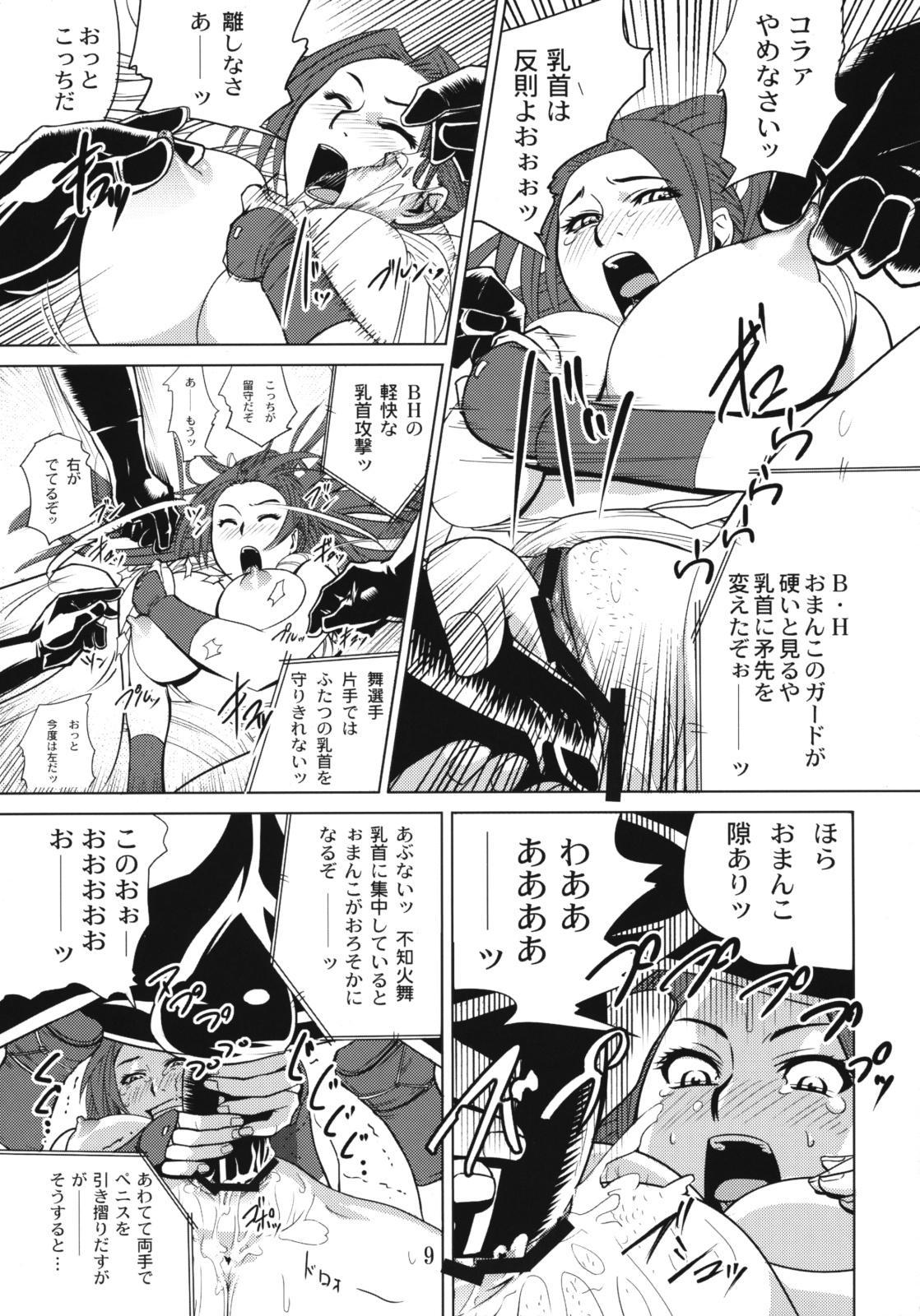Yojigen Sappou Combi vs Shiranui Mai Round 2 7