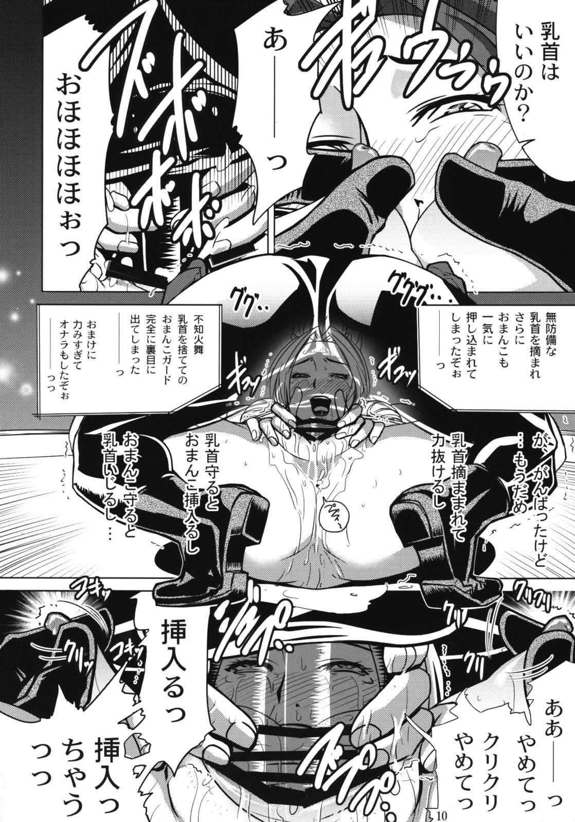 Yojigen Sappou Combi vs Shiranui Mai Round 2 8