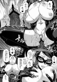 HiToaru Majo no Sex Life- 6