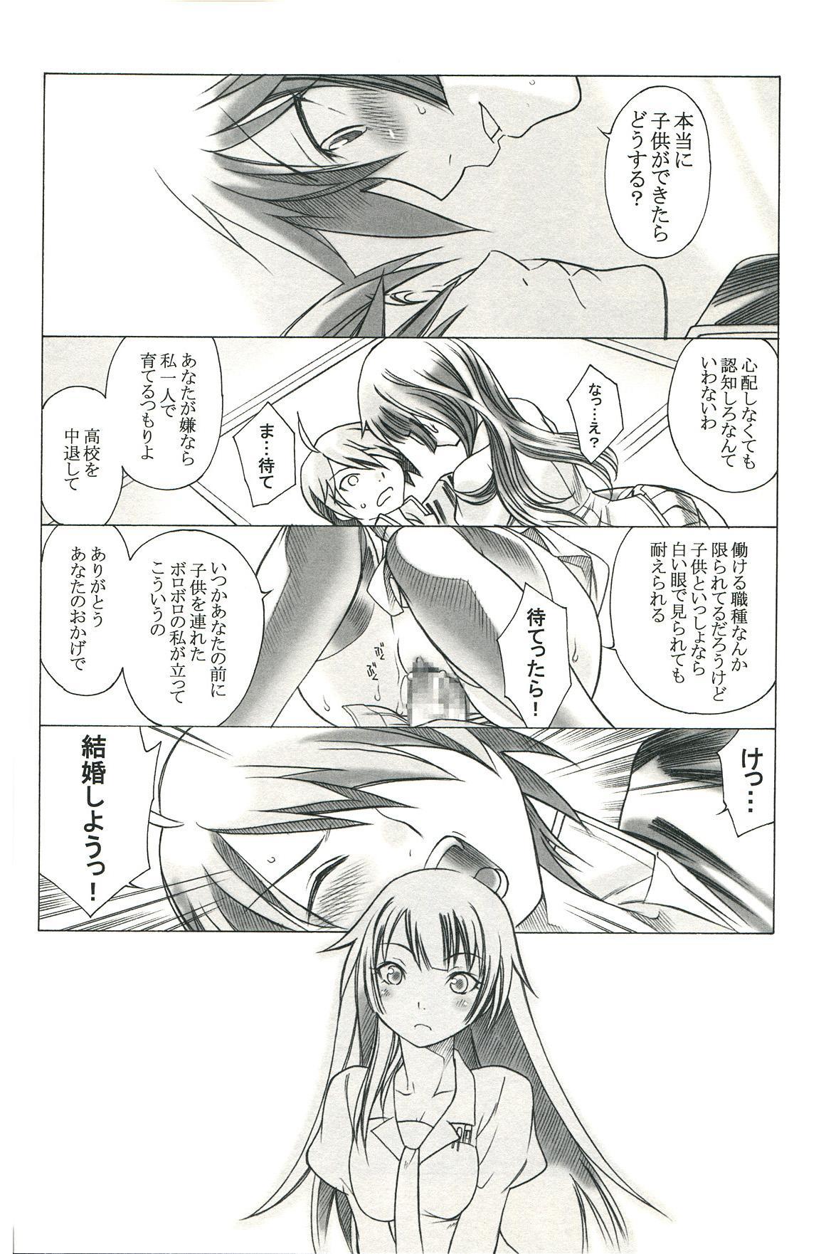 Emonogatari 27