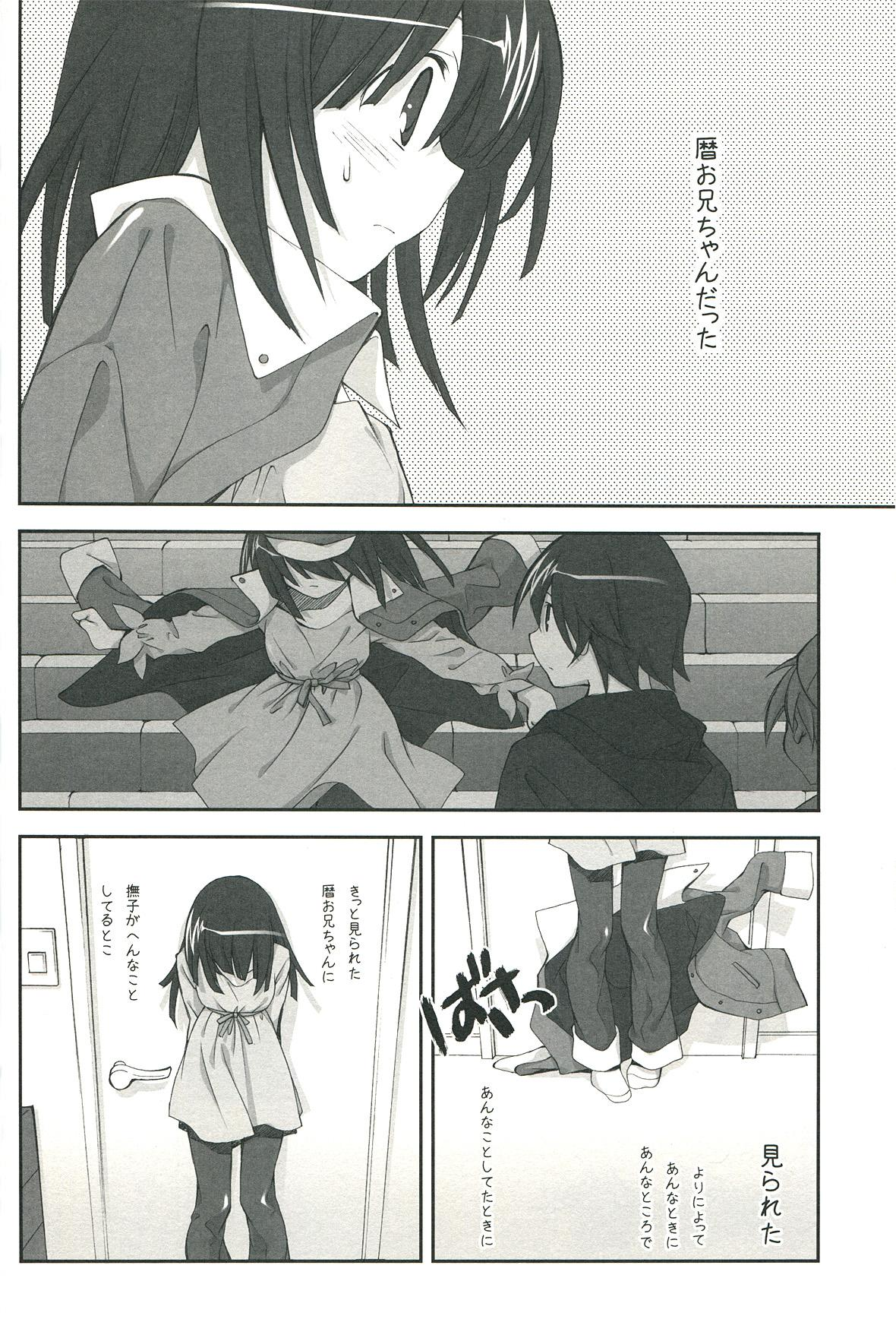 Emonogatari 33