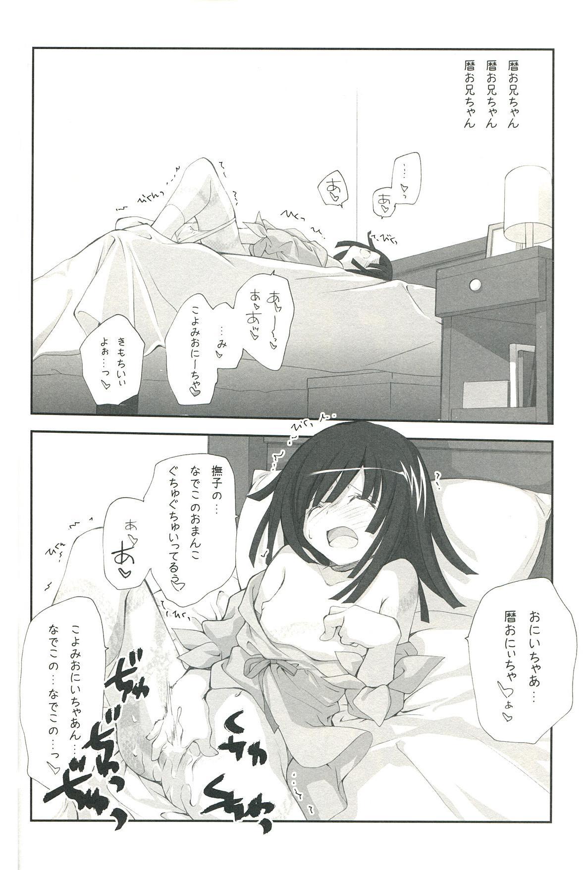 Emonogatari 37