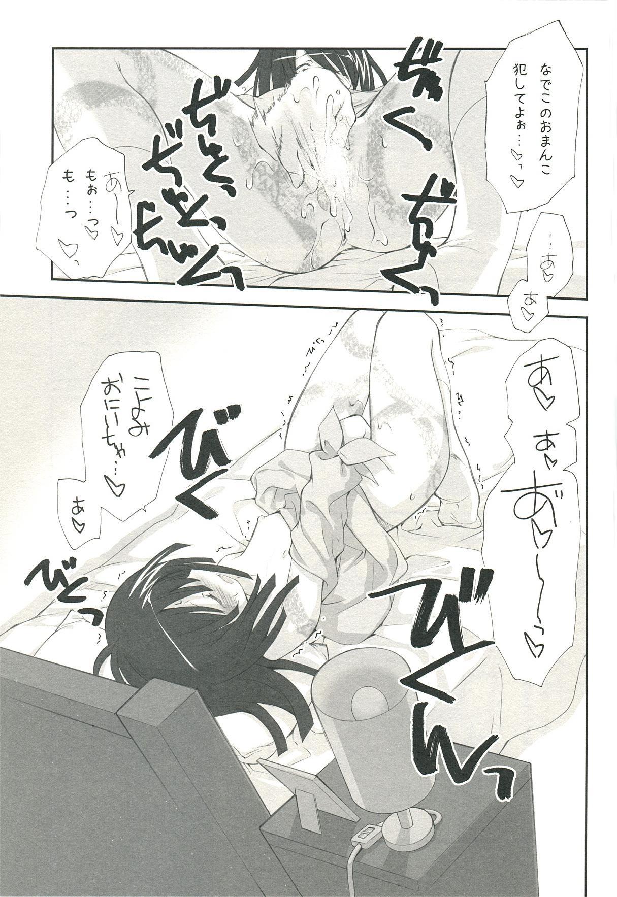 Emonogatari 38