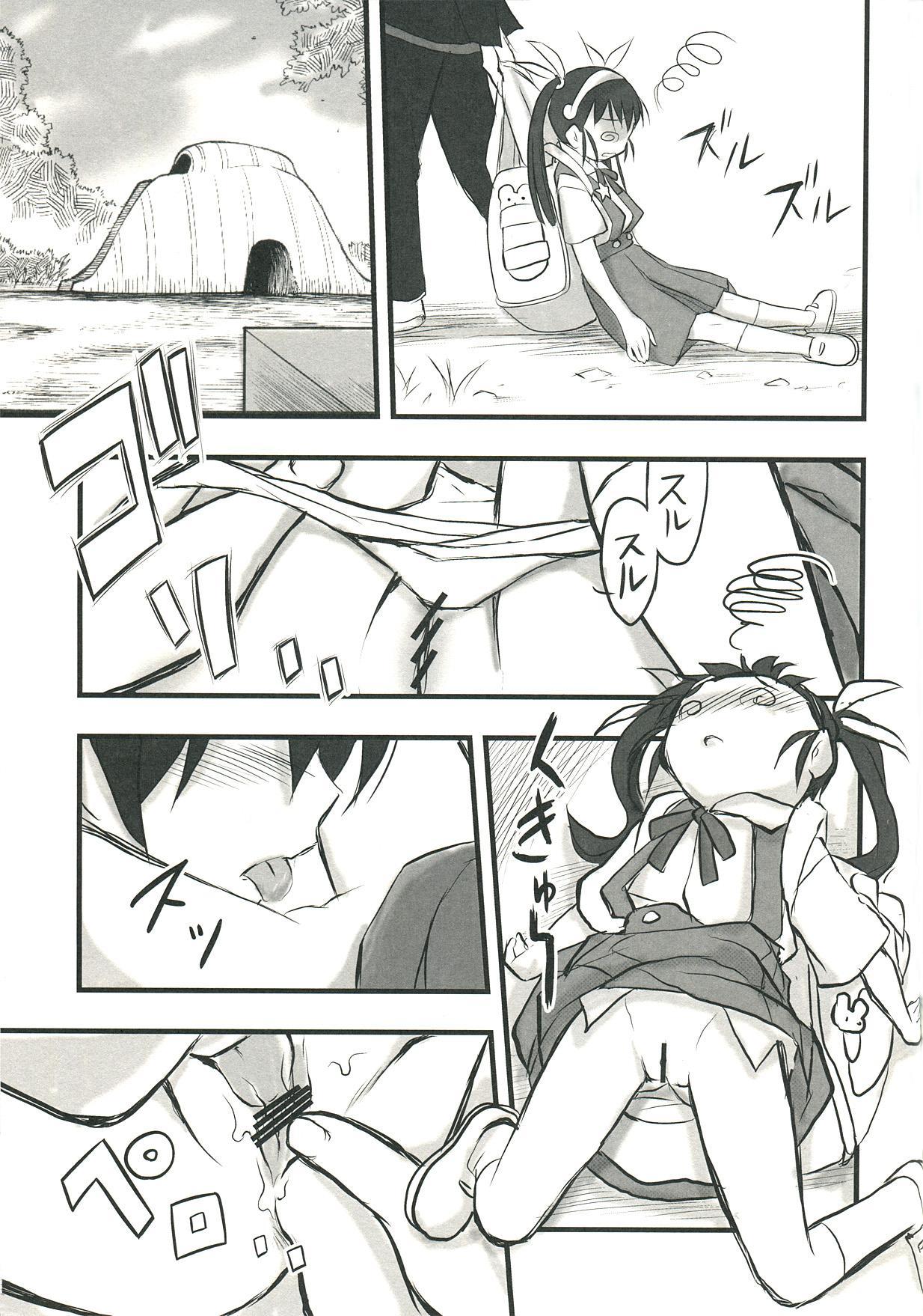 Emonogatari 46