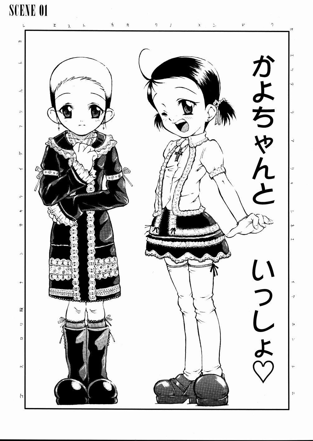 Urabambi Vol. 20 - Adesugata Naniwa Musume 12