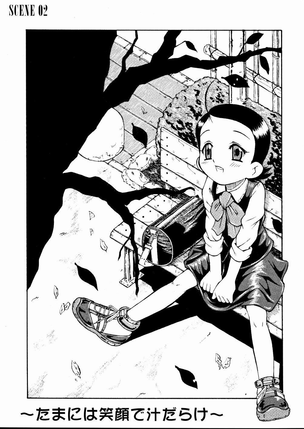 Urabambi Vol. 20 - Adesugata Naniwa Musume 16