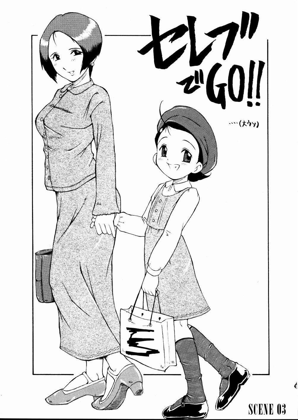 Urabambi Vol. 20 - Adesugata Naniwa Musume 20