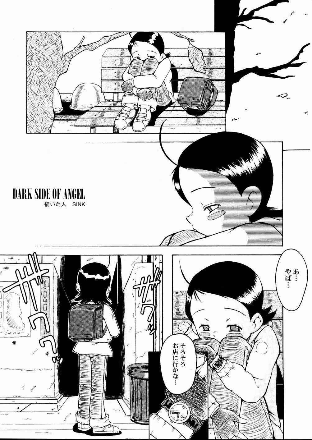 Urabambi Vol. 20 - Adesugata Naniwa Musume 4