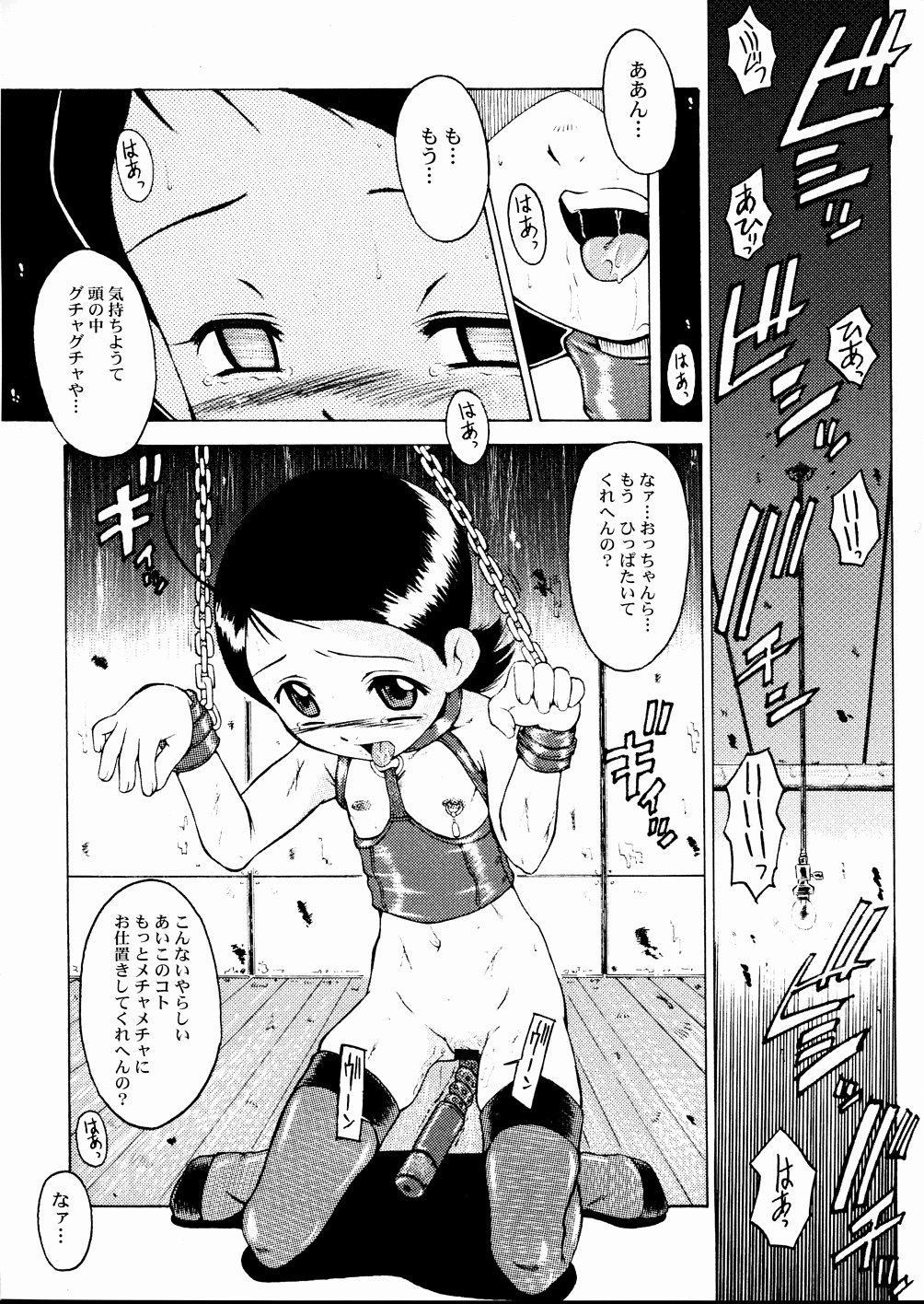 Urabambi Vol. 20 - Adesugata Naniwa Musume 5