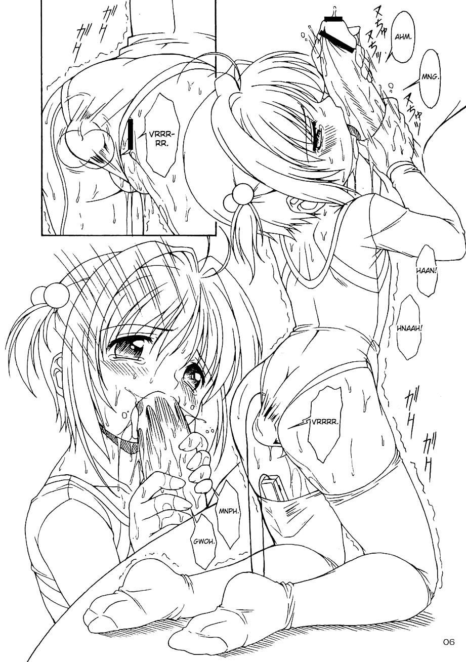 Kenko Daiichi 4