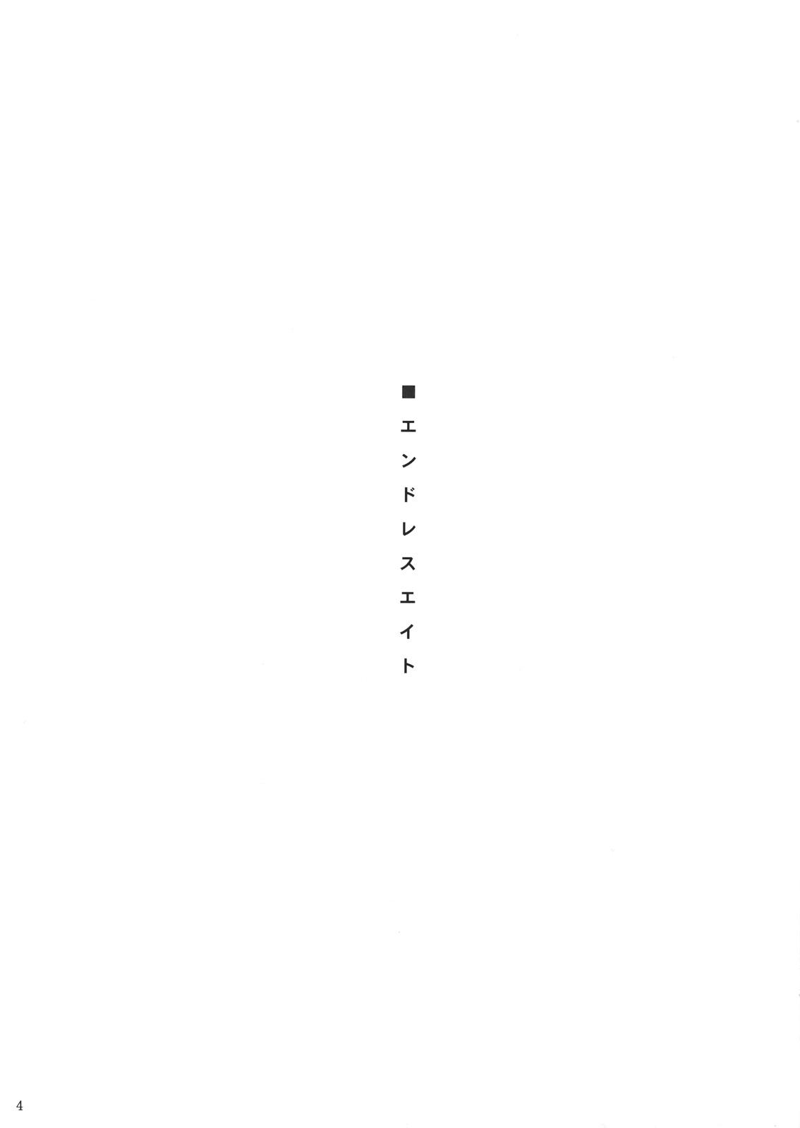 (C76) [Matsumoto Drill Kenkyuujo (Various)] 15513 Kaime no Nagato Yuki (Megane Nashi Ver) | The 15,513th Yuki Nagato (Suzumiya Haruhi no Yuuutsu) [English] [desudesu] 2