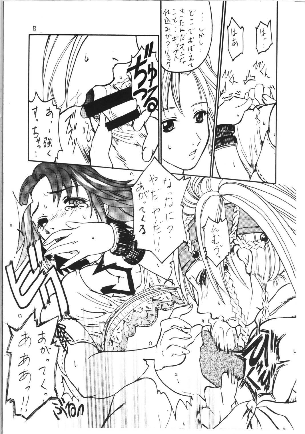 Yuuna Resuka? 10