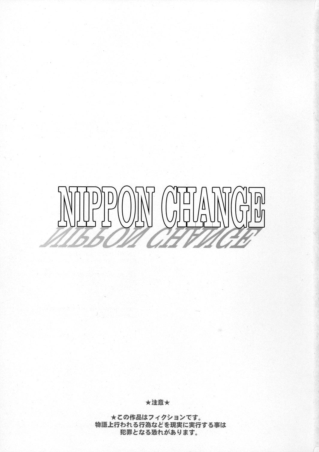 NIPPON CHANGE 1