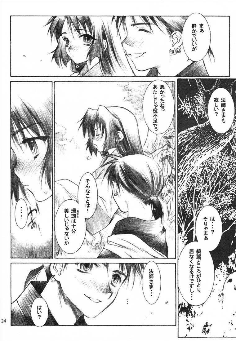Yasha No Mori 24