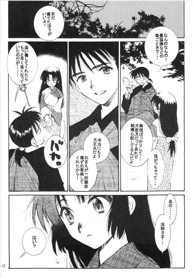 Yasha No Mori 42