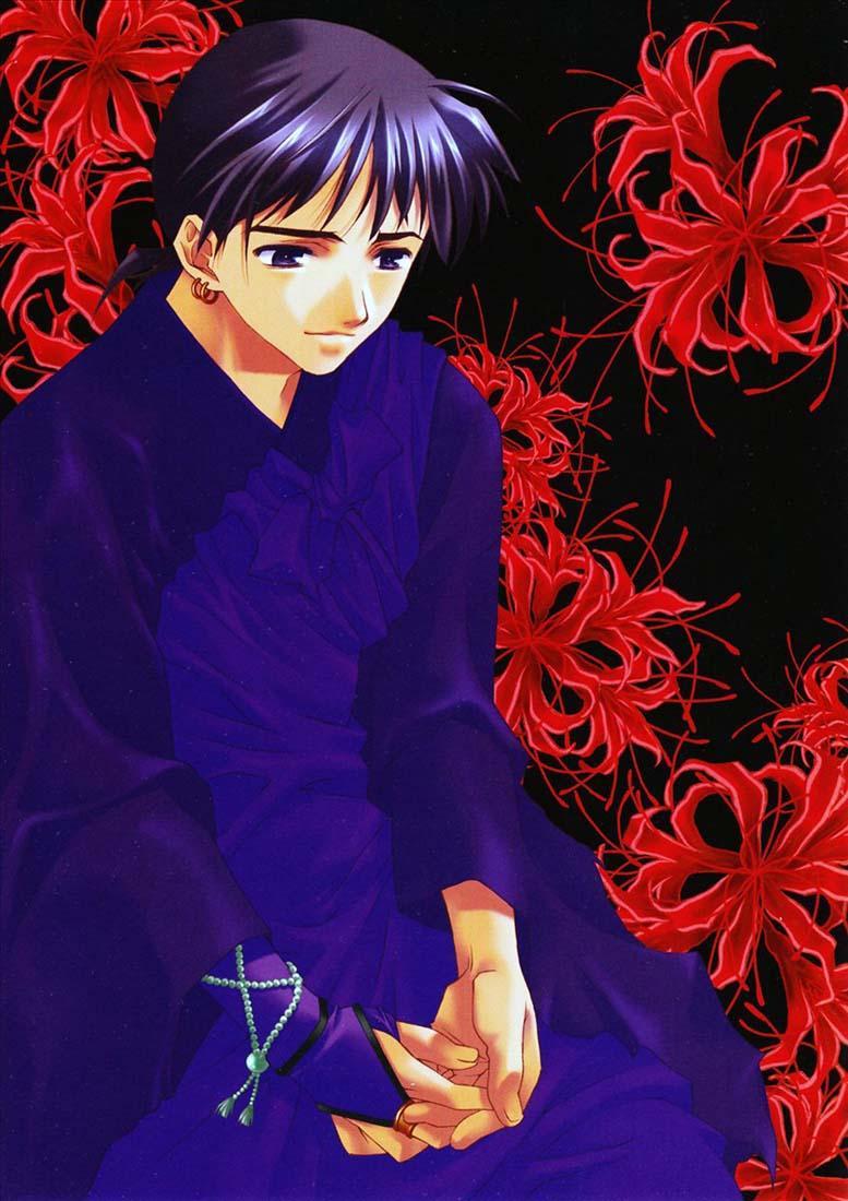 Yasha No Mori 7