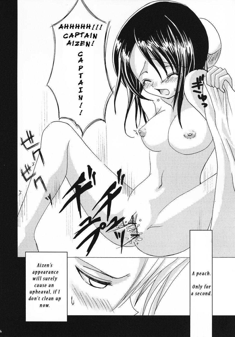 Gotei Juusanbantai Shinigami Otome Hakusho 2 34