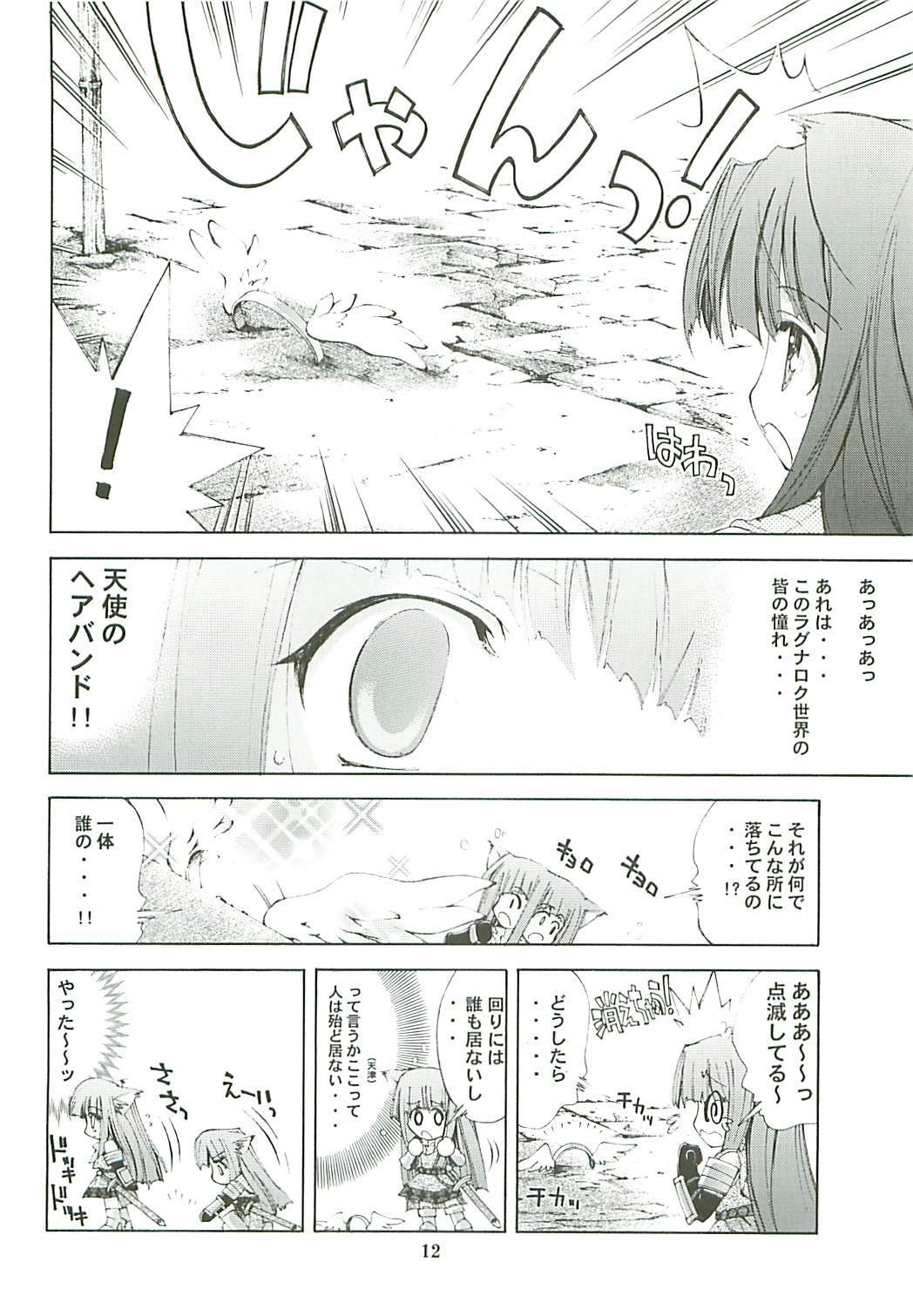 Kaishaku Level 99 ni Naru Hon 11