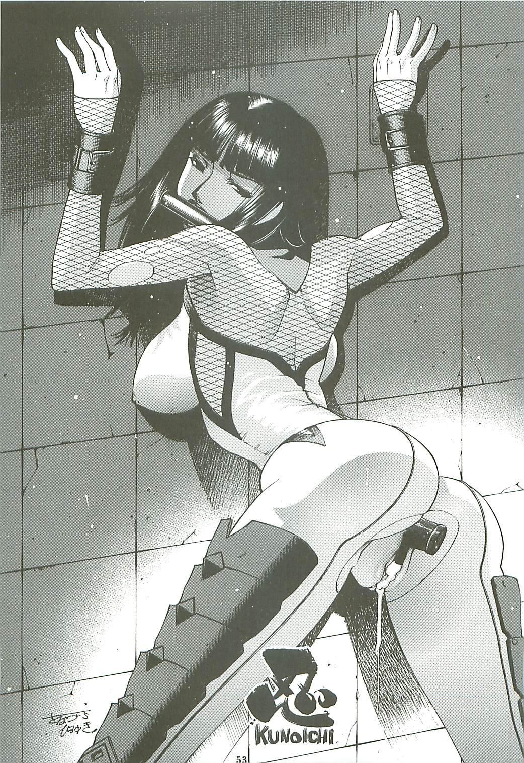Kaishaku Level 99 ni Naru Hon 52
