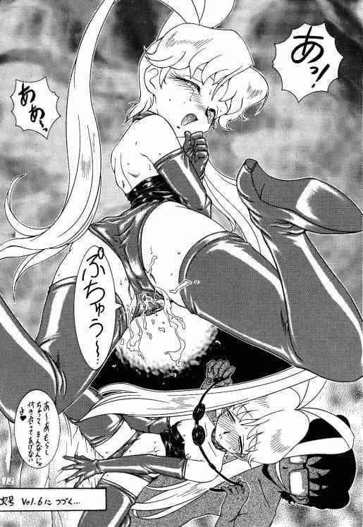 Meika Azumaya Vol.5 12