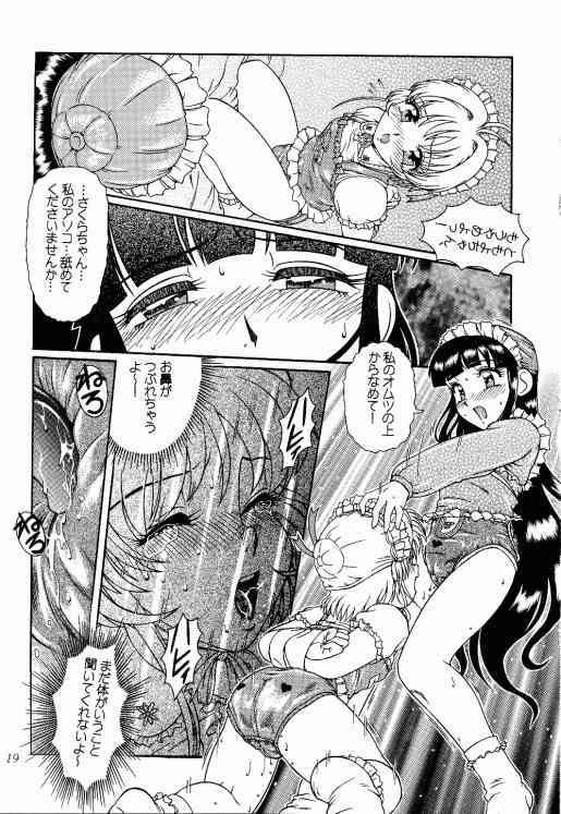 Meika Azumaya Vol.5 19