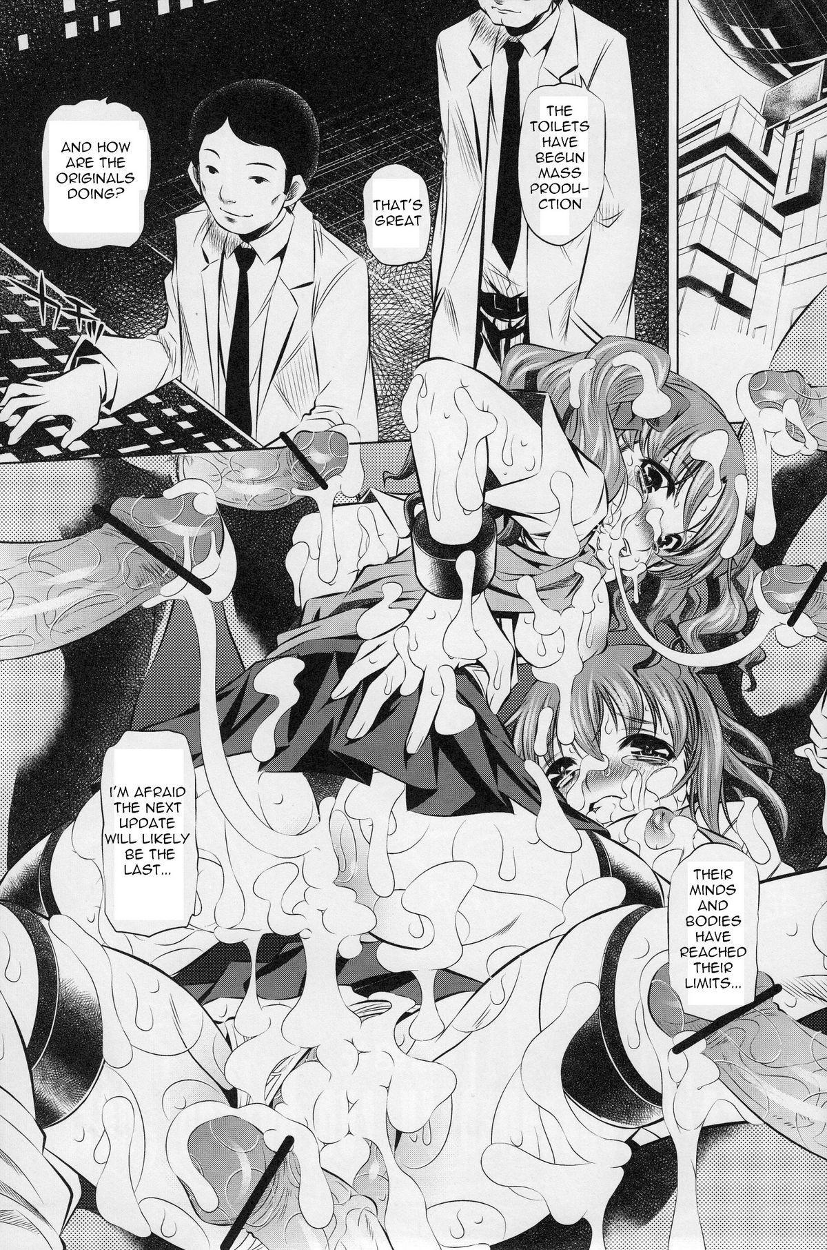 (C77) [Yuugai Tosho Kikaku (Tanaka Naburu)] Kowarekake no Kekkan Denki (radio noise) | Destructive Radio Noise (Toaru Kagaku no Railgun) [English] =Torwyn= 24