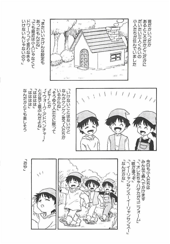 Himawari 119