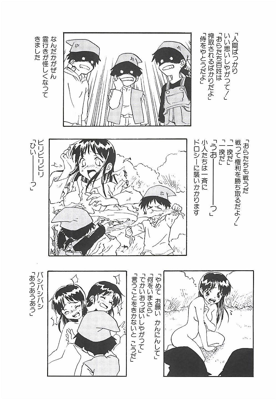 Himawari 127