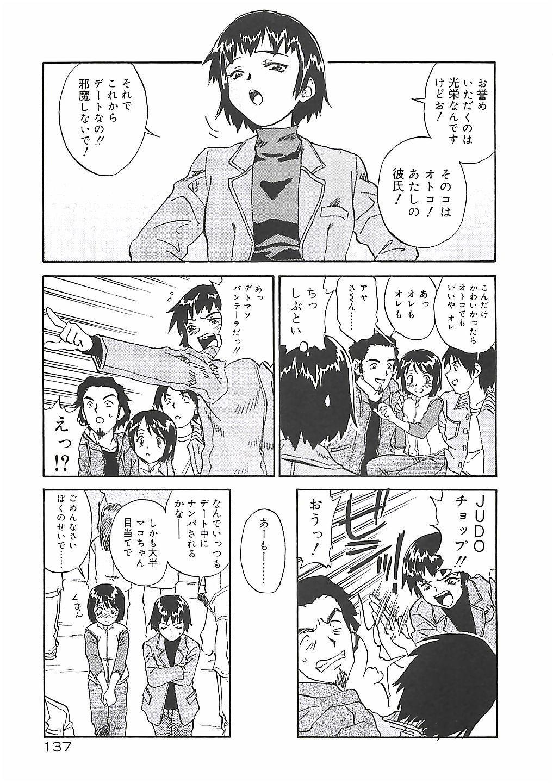 Himawari 136