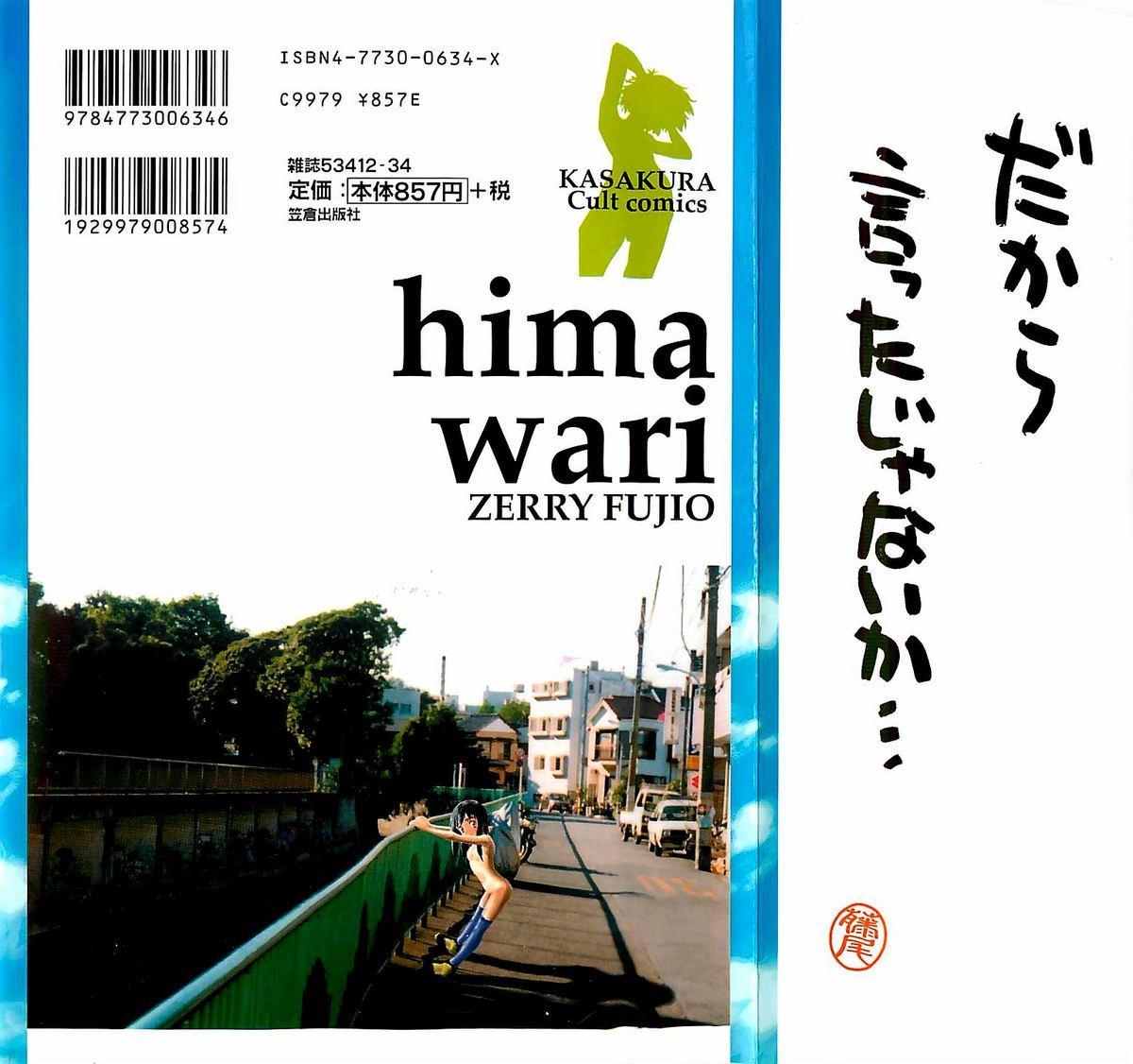 Himawari 183