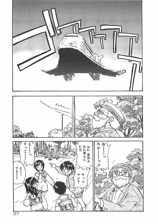 Himawari 26