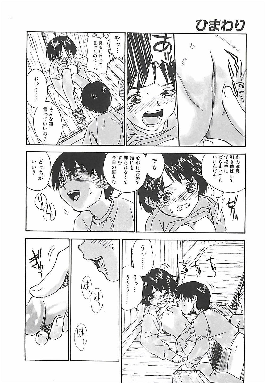 Himawari 29