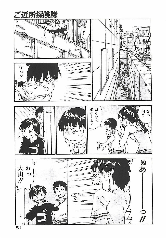 Himawari 50