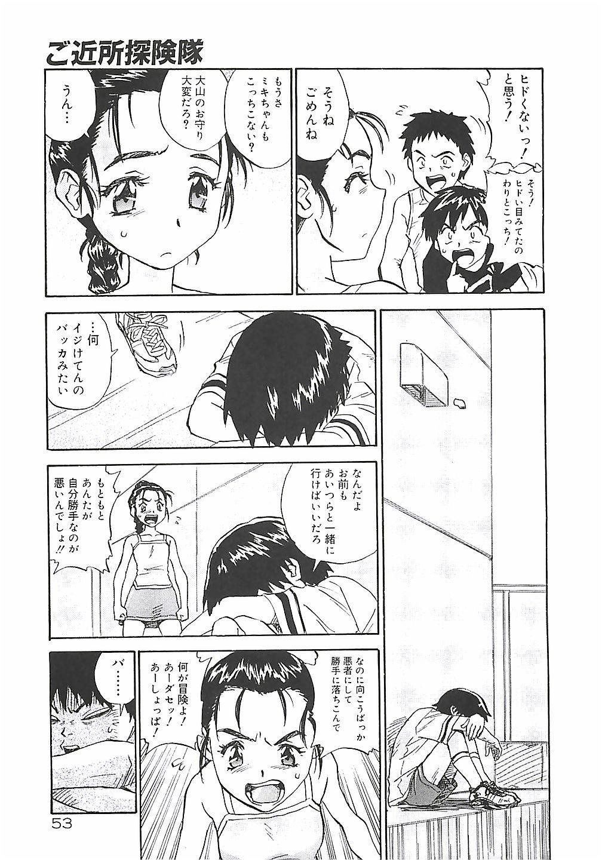 Himawari 52