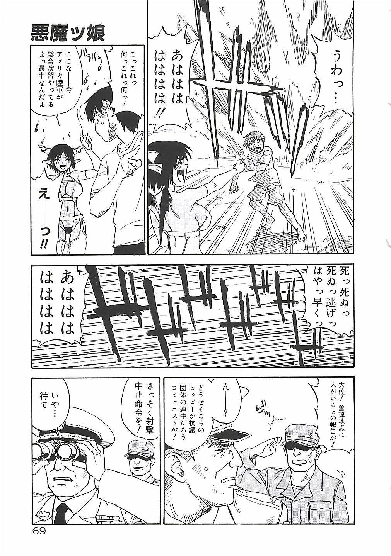 Himawari 68
