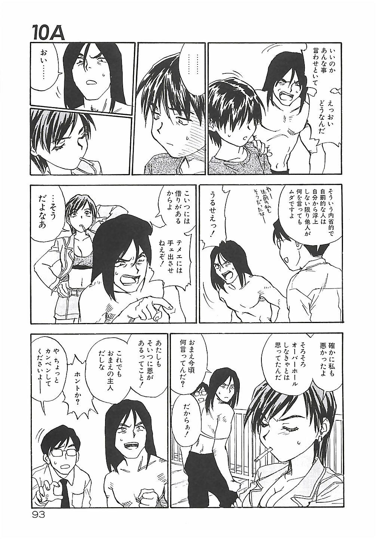 Himawari 92