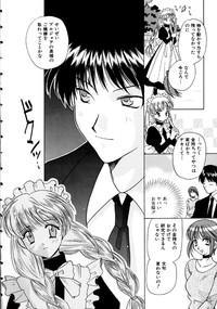 Hoshi Ni Miru Yume 10