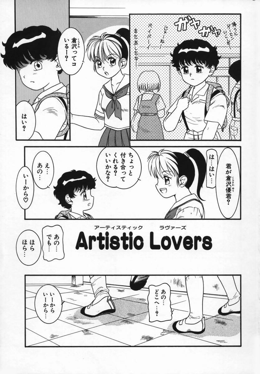 Uncut lovers 116