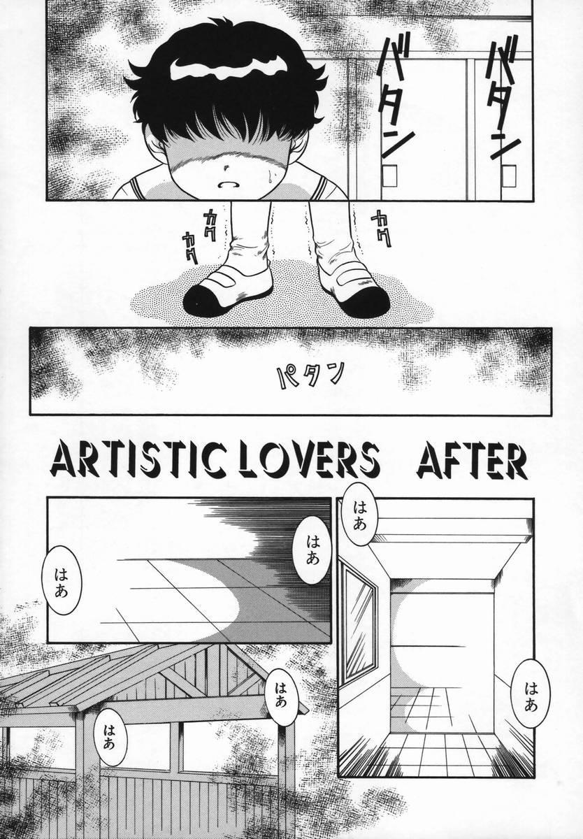 Uncut lovers 133